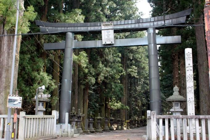 Kitaguchi