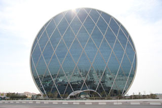 Aldar Headquarters