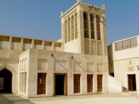 Bahrain Pearling Trail