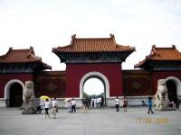 Zhao Mausoleum - Qing Dynasties