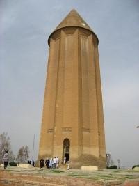 Gonbad-e Qabus