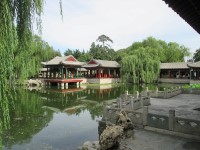Summer Palace, an Imperial Garden