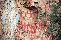 Rock Paintings of Hua Mountain