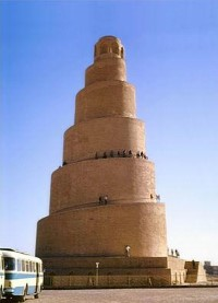 Samarra Archaeological City