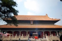 Temple of Confucius in Qufu