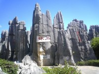 South China Karst (Stone Forest)